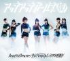 Beautiful Dreamer/全力!Pump Up!! -ULTRA Mix-/イタダキを目指せ!(通常盤)