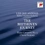 ベートーヴェン:ピアノ協奏曲全集-3 ピアノ協奏曲第5番「皇帝」&合唱幻想曲
