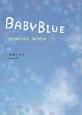 BABY BLUE 君の瞳に映る、涙の色は(下)