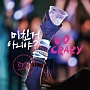 GO CRAZY(台湾盤)(DVD付)