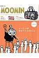 MOOMIN ムーミン公式ファンブック 2014-2015 リトルミイ(2)