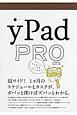 yPad PRO