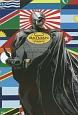 バットマン:インコーポレイテッド