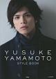 YUSUKE YAMAMOTO STYLE BOOK