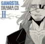 ドラマCD「GANGSTA.」 2
