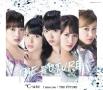 I miss you/THE FUTURE(通常盤B)