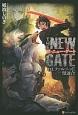 THE NEW GATE ファルニッド獣連合 (3)