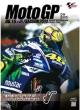 2014MotoGP公式DVD Round 16 オーストラリアGP