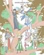 ソードアート・オンライン2 6 【完全生産限定版】