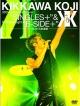 "30th Anniversary Live ""SINGLES+"" & Birthday Night ""B-SIDE+"" 【3DAYS武道館】"