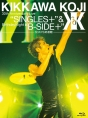 "30th Anniversary Live ""SINGLES+"" & Birthday Night ""B-SIDE+"" 【3DAYS武道館】"
