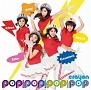POP!POP!POP!(DVD付)