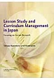 Lesson Study and Curriculum Management in Japan focusing on action resear