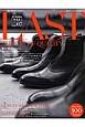 LAST 男の靴雑誌(7)