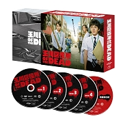 玉川区役所OF THE DEAD Blu-ray BOX