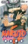 NARUTO-ナルト-(71)