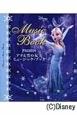Disney FROZEN アナと雪の女王ミュージック・ブック