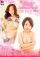 Cool Jack Pro DVD-BOX Vol.12
