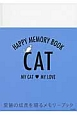 HAPPY MEMORY BOOK CAT MY CAT・MY LOVE