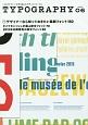 タイポグラフィ 特集:デザイナーなら知っておきたい最新フォント150 文字を楽しむデザインジャーナル