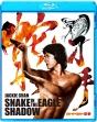 蛇拳 HDデジタル・リマスター版