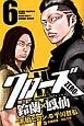 クローズZERO2 鈴蘭×鳳仙 (6)
