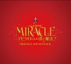 MIRACLE デビクロくんの恋と魔法~