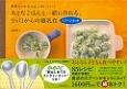 おとなごはんと一緒に作れる、9ヵ月からの離乳食スプーンセット 簡単なのにちゃんとおいしい!