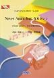 Never Again feat.青木カレン by 菅野祐悟~フジテレビ系「昼顔~平日午後3時の恋人たち~」挿入歌