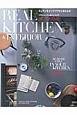 REAL KITCHEN&INTERIOR キッチンをインテリアから考える本(3)