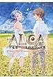 ALCA-アルカ- 創生のエコーズ (4)