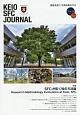 KEIO SFC JOURNAL 14-1 SFCが拓く知の方法論