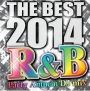 THE BEST 2014 R&B Party Anthem DJ mix