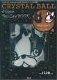 CRYSTAL BALL Hippie Pass Case BOOK