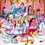 12月のカンガルー(A)(DVD付)