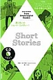 Short Stories Enjoy Simple English Readers 語学シリーズ