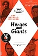 Heroes and Giants Enjoy Simple English Readers 語学シリーズ