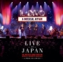 MUSICAL AFFAIR:LIVE IN JAPAN (CD+DVD)(DVD付)