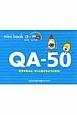 QA-50 mini book 文法を知ると、もっと話せるようになる!