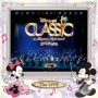 ディズニー・オン・クラシック ~まほうの夜の音楽会 2014~ライブ