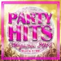 PARTY HITS MEGAMIX -2014- Mixed by DJ瑞穂
