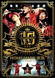 """10th ANNIVERSARY """"HALL"""" TOUR THE BEST OF HOME MADE 家族 at 渋谷公会堂"""