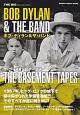ボブ・ディラン&ザ・バンド/ザ・ベースメント・テープス THE DIG Special Edition