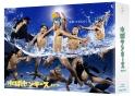 水球ヤンキース 完全版 Blu-ray-BOX