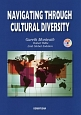 NAVIGATING THROUGH CULTURAL DIVERSITY