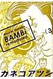 BAMBi remodeled (3)