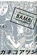 BAMBi remodeled (4)