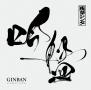 吟盤-GINBAN