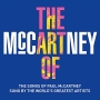 ART OF MCCARTNEY (2CD+DVD)(DVD付)