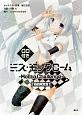 ミス・モノクローム-Motto Challenge-<初回限定版> CD付き